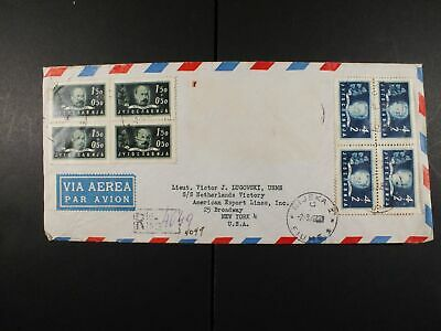 Yugoslavia Cover 9 Aug 1948 President Semi Postal Block Registered Fiume Airmail
