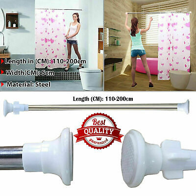 Telescopic Shower Curtain Rail Extendable 110-200cm Pole Rod Bath Steel Chrome