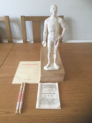 Vintage/Antique/Retro Chinese Acupuncture Doll / Kit Including Box And Extras