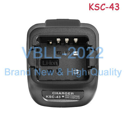 KSC-43 Rapid Charger Base Set for Kenwood TK2300 TK2402 TK3202 TK3300 TK3402