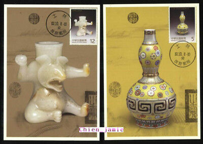 China Taiwan Maxlmum Cards of 2013 Ancient Artifacts