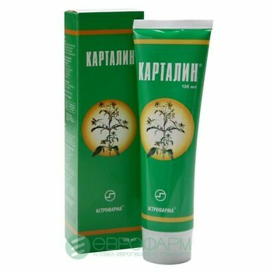 KARTALIN-body-cream-Psoriasis-cream-Herbal-original-authentic-100ml KARTALIN-