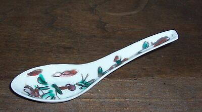 Oriental Asian Soup Spoon - Hand painted porcelain - Unmarked