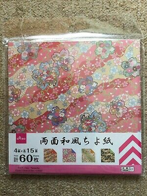 Double-Sided Japanese Chiyogami / Origami Papers, 60 Sheets, 4 Designs, 15cm