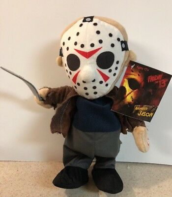 FRIDAY THE 13TH JASON VOORHEES ANIMATED Halloween Scary FIGURE BY Magic Power Co