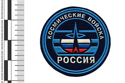 Original Russian Military Patch Space Force Official Insignia Old Type Emblem