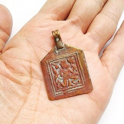 Old Bronze  2.5 cm x 4 cm Amulet Intaglio Carving Pendant Antiques Collectible