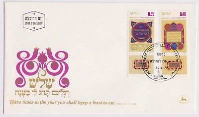 1971 Israel FDC - Jewish New Year, Feast of Tabernacles 0.40, 0.65 Stamps & Tabs