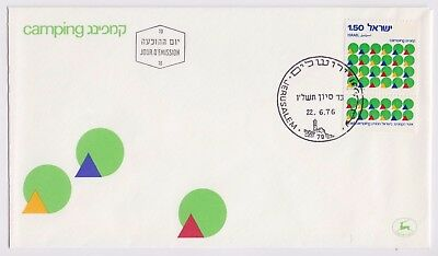 1976 Israel FDC - Camping - 1.50 Stamp & Tab