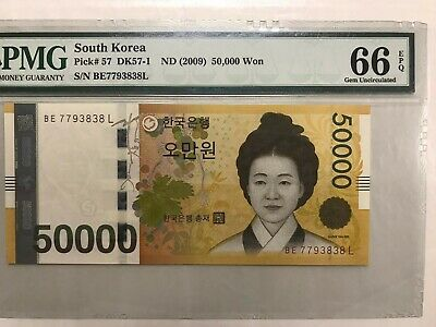 South Korea,BANK OF KOREA 50000 WON ND(2009) P-57 PMG 66 EPQ GEM UNCIRCULATED