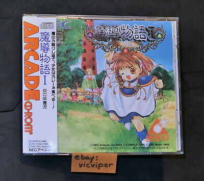 PC ENGINE MADOU MONOGATARI I mint complete w spine card NEC Turbo Duo Super  CD