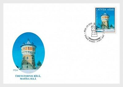 H01 Latvia 2019 Modern Architecture - Water Towers FDC