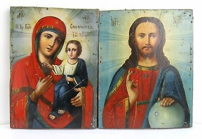 Icon pair Mother of God of Smolensk Jesus with sphere Orthodox Russian Empire