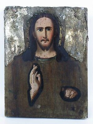 antique Icon Jesus Christ with sphere Orthodox Russian Empire Oil Wood 230x170mm