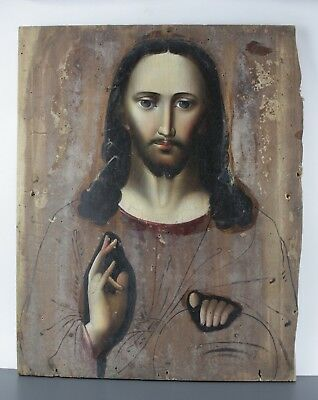 antique Icon Jesus Christ with sphere Orthodox Russian Empire Oil Wood 340x275mm