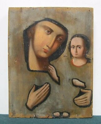 Antique Icon Mother of God Orthodox Russian Empire Wood 230x175mm