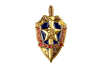 Russian Soviet Communist Special Kgb Officer Departments Pin Badge Insignia Ussr