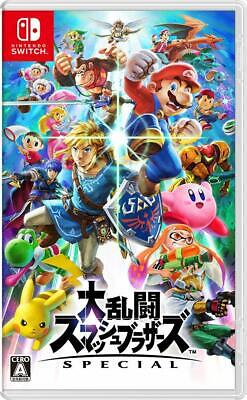 Used Super Smash Bros. Ultimate Japanese Version (Switch, 2018)