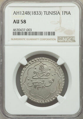 TUNISIA, Mahmud II, Piastre, AH1248 1833, NGC AU 58, Well Struck Electric Blue !