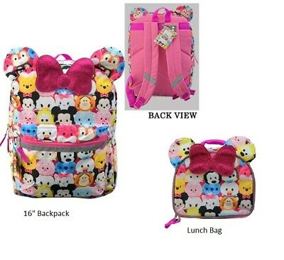 ddd7d192e6a5 HATCHIMALS GIRLS BACKPACK and Lunch Box School Set HISKIT101 ...