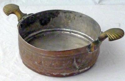 "6"" Vintage Hand Crafted Turkish Decorative Copper Bowl w/Brass handles"