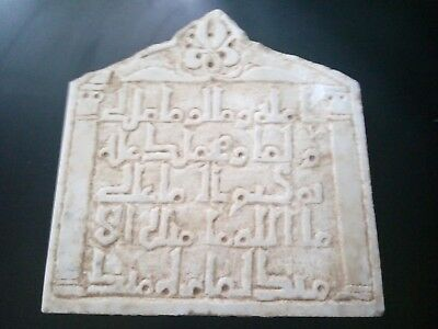 Very Nice Ancient Spanish Al Andalus Islamic Marble . Nice Caligraphie