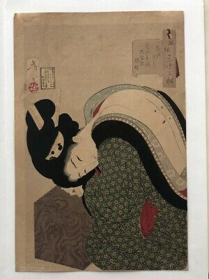 Baba B Trading Co. Authentic Yoshitoshi Woodblock Print circa 1888
