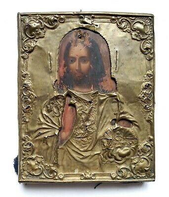 Rare 19c Orthodox Icon Jesus Christ in Brass Frame Russian Painted Board 18x14cm