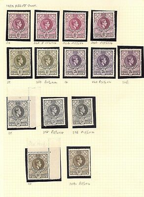 Swaziland 1938-54 Kgvi Defins To 10/- Complete Set Of Perf Combinations Cat £500