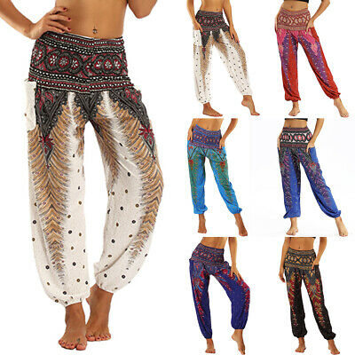 New Hippy Harem Trousers 18 20 22 Ethnic Cotton Yoga Pilates Fair Trade Surf