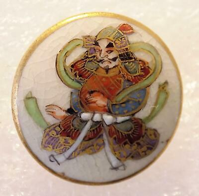 "ANTIQUE Japanese Satsuma Button 7/8"" Diameter Samurai Meiji 1900"