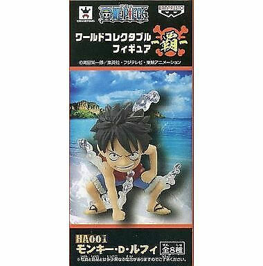 One Piece Monkey D Luffy World Fight! Collectable Figure NEW! FREE S//H