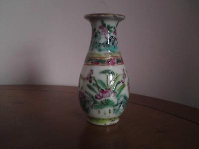 19th century Miniature Chinese Canton Famille Rose Porcelain Vase