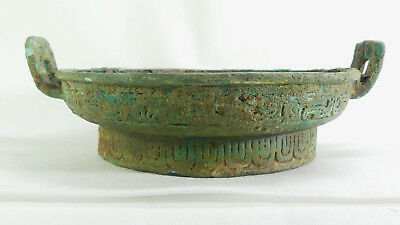 RARE Ancient Chinese Ritual Bronze Food Vessel (Pan) Shang Dynasty +Translation!