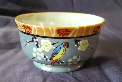 Beautiful Japanese Lustre Porcelain Bowl