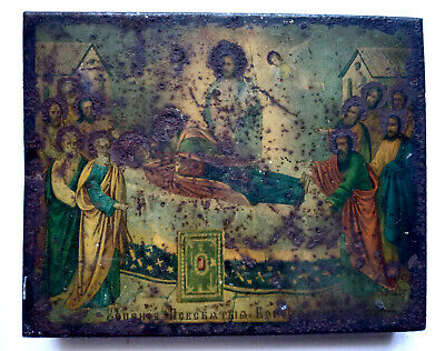 Antique Orthodox Icon Assumption of the Mother of God Jaco Lithography Metal