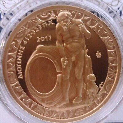 Best price 🅰️ GOLD GREECE 200 EURO 2017 DIOGENES Proof 1000 pcs 🅰 Grece Grecia