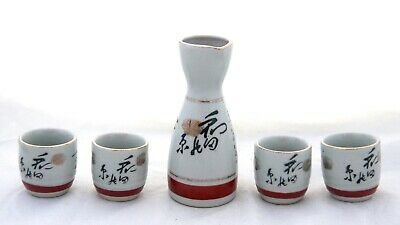 Japanese Calligraphy Writing Poetry 5 Pc Porcelain Sake Set w Rust Red & Gold