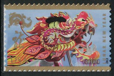 Scott 4623- Dragon, Chinese New Year- Forever Stamp- MNH (S/A) 2012- unused mint