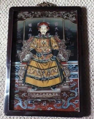 Antique Early 1900s Hand Painted, Chinese Ancestral Portraits