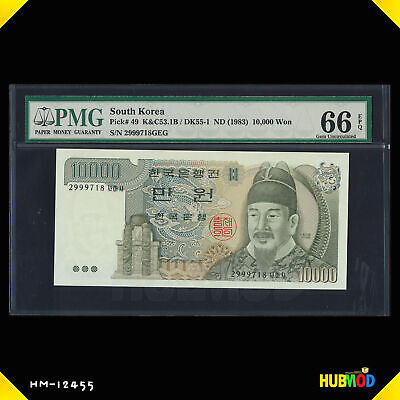 1983 South Korea 10,000 10000 Won Note PMG GEM UNCIRCULATED EPQ 66 Pick# 49
