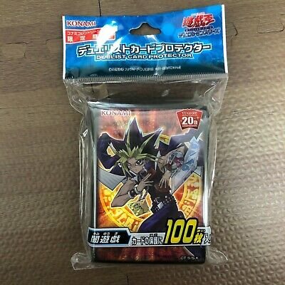Yugioh Japanese OTS Exclusive Official Card Sleeves Protector Yuma Tsukumo 100ct