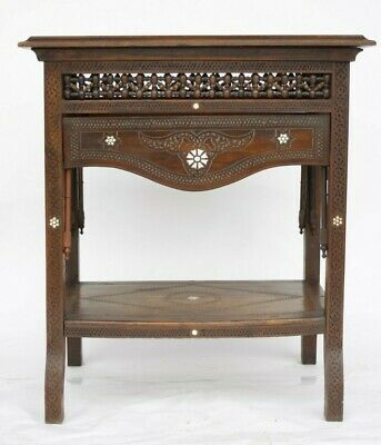 Antique Moorish Ottoman Middle Eastern Carved Inlaid Wood Furniture Table