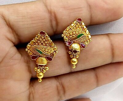 20K Yellow Gold Filigree Antique Ethnic Handmade Stud Earring Pair Tribal Ladies