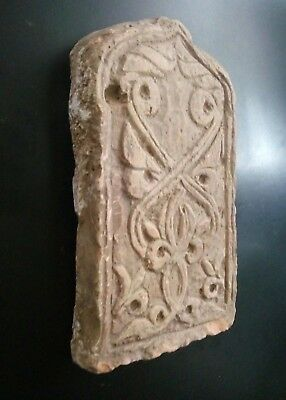 Ancient Al Andalus Decorated Terracota Clay Brick Building Arab Patio