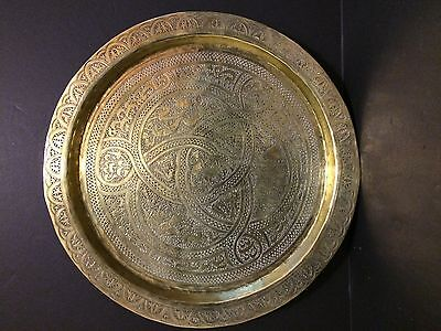 """Hand Made Brass Old Islamic Round Tray Engraved 13"""""""
