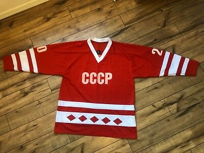 CCCP Tretyak hockey jersey men XL red