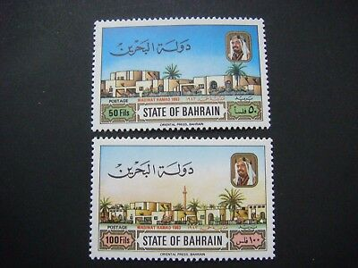Bahrain 1984 Olympics Vf Mnh Set Of 5 Middle East