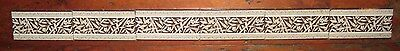 Six Tile Minton Aesthetic Border Tile Bamboo +
