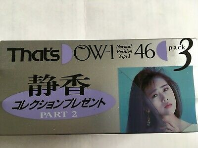 That's Ow-1 46 3 Pack Rare Factory Sealed Audio Cassette Japan
